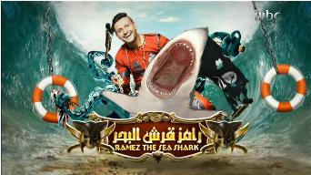 Gwiazdy atakowane przez rekiny, tylko czekać na polską edycję