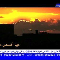 Al Haqiqa
