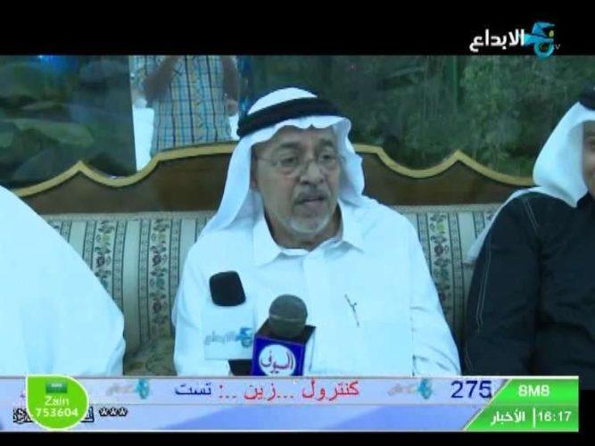 AlEbdaa TV